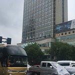 Photo of Yiwu International Mansion Hotel