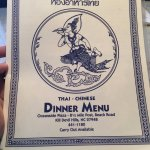 front cover of menu