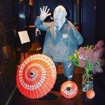 Photo de Royal Park Hotel The Kyoto