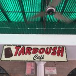 Photo of Tarboush Cafe