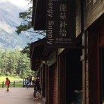 Photo de Yulong Snow Mountain and Glacier Park