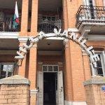 Villa Vanille Foto