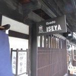 Foto de Iseya