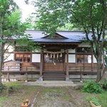Koshioh Shrine