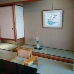 Foto de Aenokaze