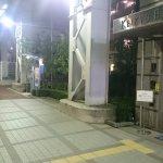 Foto de Keikyu EX Inn Shinbaba