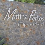 Matina Entrance wall