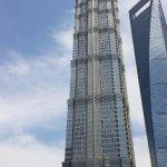 Jinmao building