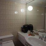 Photo of Biwako Hotel