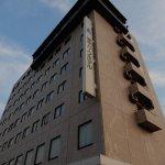 Photo de Kotohira Park Hotel