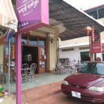 Sun Tha Restaurant and Guesthouse