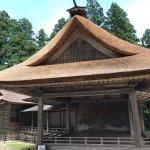 Foto de Chuson-ji Temple