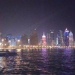 Photo of The Corniche