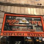 Foto de shipudei hatikva jerusalem