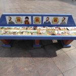 unusual tiled seating, Plaza Alta