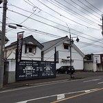 Oka Naosaburo Shoten Omama Factory