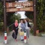 Photo of Hamei Ga'ash