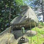 Photo of Sakurayama Shrine
