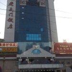 Photo of Chongwenmen Hotel