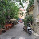 Photo of To Kafeneio