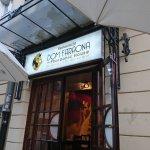 Foto di Restauracja Dom Faraona