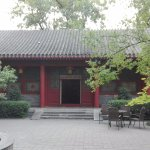 Jingyuan Courtyard Hotel Photo