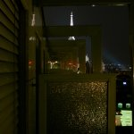 Foto de Hotel Am Parkring