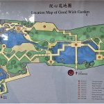 Map of the Good Wish Garden at Wong Tai Sin Temple.