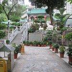 Entrance to Good Wish Garden at Wong Tai Sin Temple.
