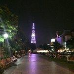 Photo of Hotel Okura Sapporo
