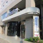 新大阪酒店照片