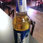 Imported Chinese Beer - Snow