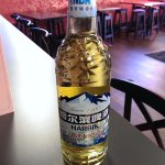 Imported Chinese Beer - Harbin