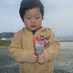 Photo of Yukaro Showa
