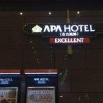 Photo of APA Hotel Nagoya Nishiki Excellent