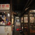 Ryukyu Shimmen Tondo, Shoroku Honte n의 사진