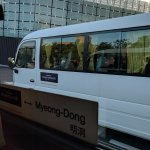 in the evening, 2 free hourly shuttle bus services, one to Myeongdong etc, the second to Dongdae