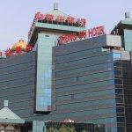 Photo of Jingu Qilong Hotel