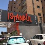 صورة فوتوغرافية لـ Istanbul Restaurant