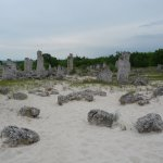 Вбитые камни
