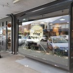 Skipping Stone Cafe