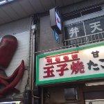 Photo de Takoiso
