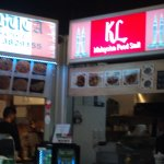 KL Malaysian /Pizzaria