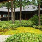Photo of Nikko Tamozawa Imperial Villa Memorial Park