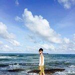 Foto de Huong Bien Hotel