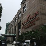 Photo of Crowne Plaza Century Park Shanghai