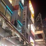 大鍋口海鮮火鍋店 (荃灣)照片
