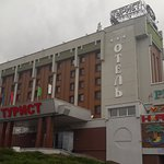 Photo of Tourist Best Eastern Gomel