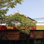 Photo of Bu Rudy Dharmahusada