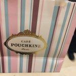 Photo of Cafe Pouchkine